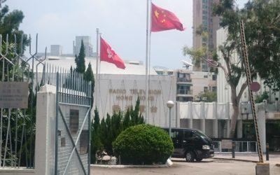 Hong Kong ends its DAB adventure