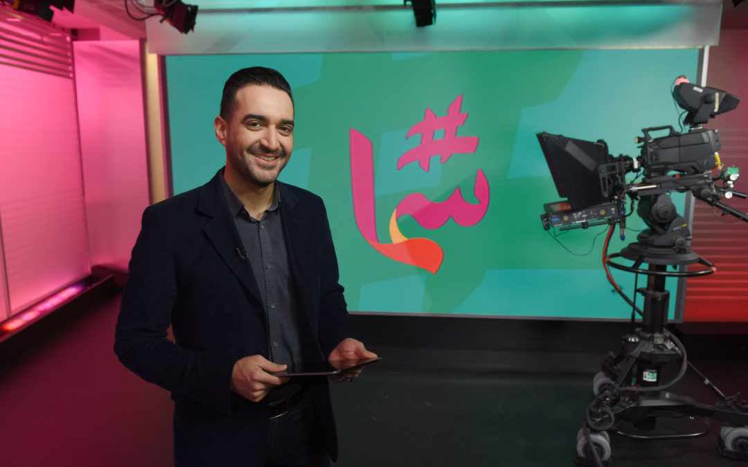 BBC Persian TV launches #Shoma ahead of Iranian elections