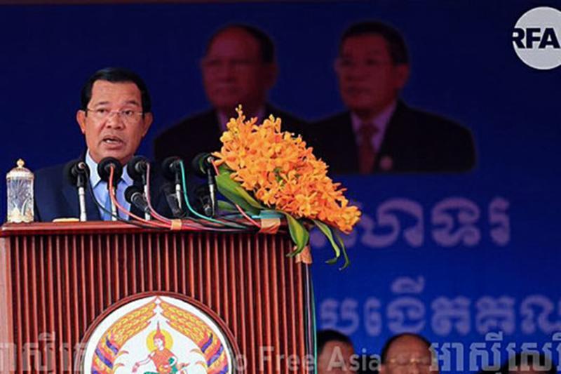 RFA closes Phnom Penh Bureau