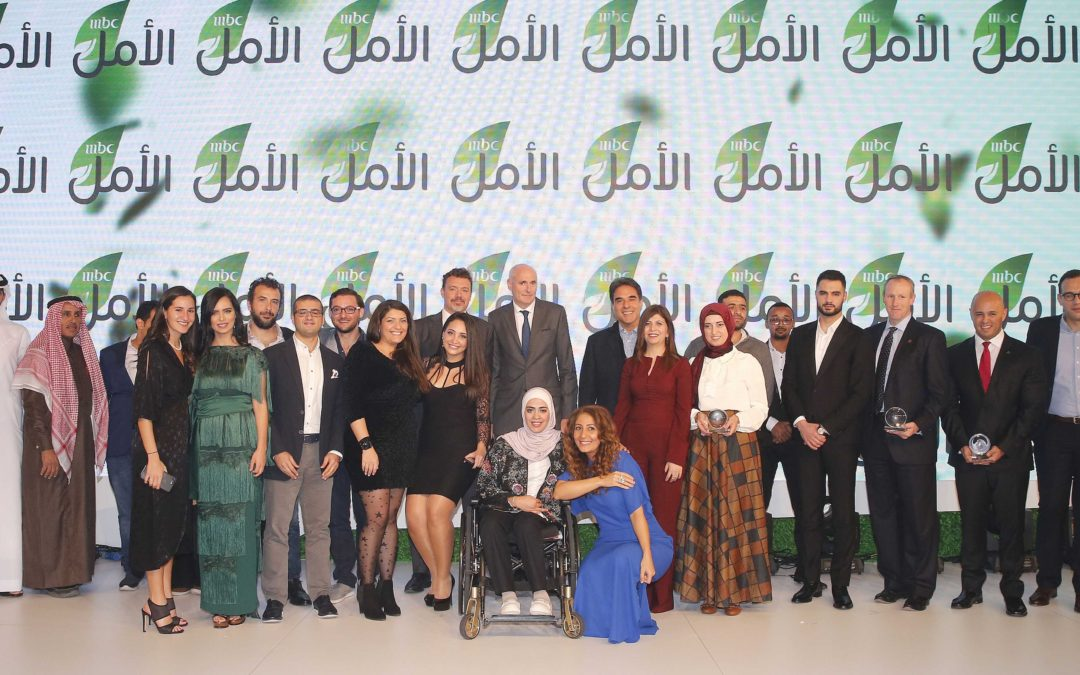 "Sustainable development, creative youth projects and entrepreneurship – highlights of the 2018 ""MBC AL AMAL"" awards"