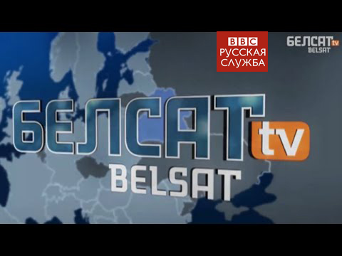 BBC news features on Belsat TV at prime-time