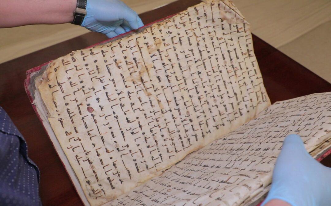 BBC News Uzbek and Sevimli TV bring the story of Katta Langar Qur'an