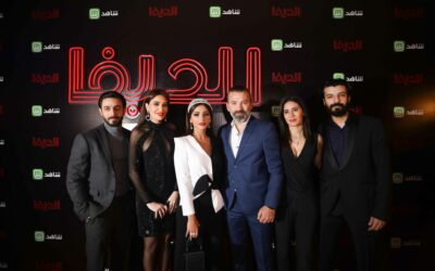MBC Group's VOD platform SHAHID introduces first original production 'ElDiva'