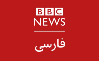 Five programmes from BBC News Persian add to Ariana News TV schedule
