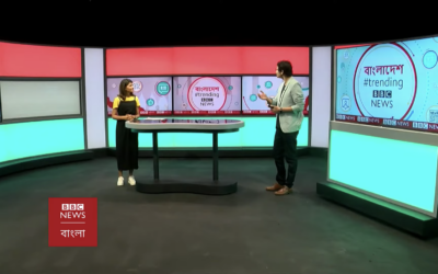 Bangladesh #trending launches from BBC on Channel i