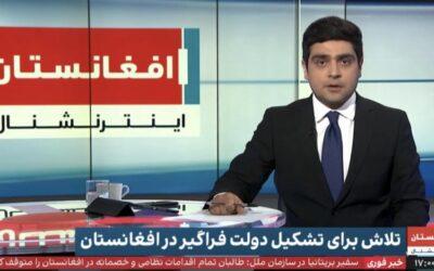 Volant Media UK launches Afghanistan International TV